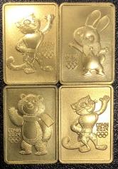 Золотые монеты (Леопард, Мишка, Зайка) Сочи СПМД 100 рублей 15,55 грамм