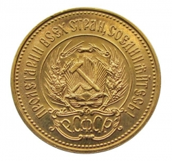 """Золотая монета """"Червонец Сеятель"""" 1982 год ММД 8,6 грамм"""