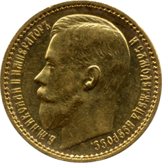"Золотая монета Золотая монета ""15 рублей 1897г, Николай II. Николаевская пятнашка"""