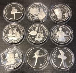 Палладиевая монета 25 рублей РАЗНЫЕ, СССР, 1 Oz, Pd999, палладий